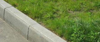 как ставить бордюры для тротуарной плитки