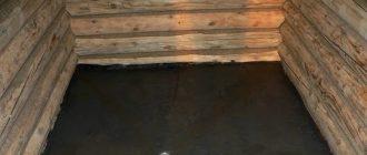 стяжка бетонного пола в бане