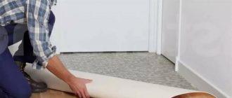как класть линолеум на бетонный пол самостоятельно
