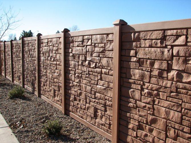бетонный забор разновидность