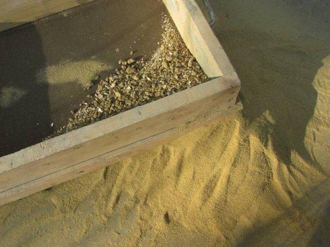 Чистка песка