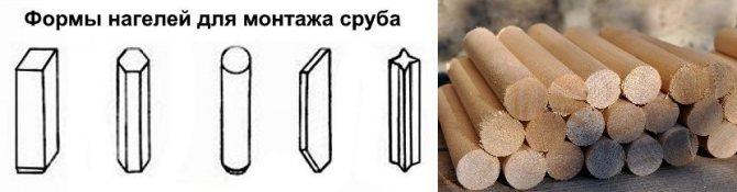 деревянные нагели для бруса
