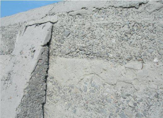 Эрозия бетонной конструкции