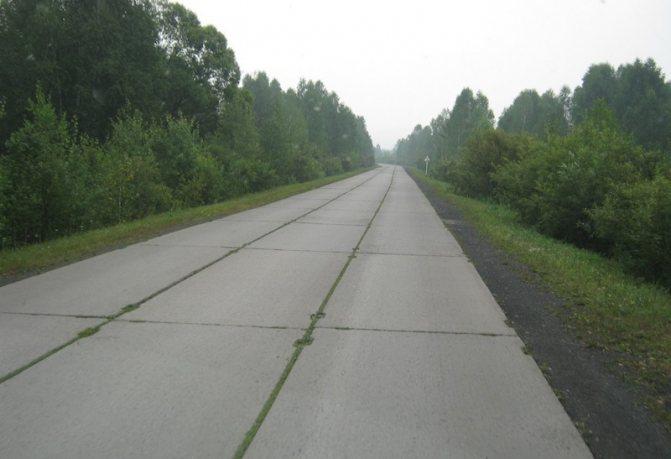 Готовая дорога из дорожных плит
