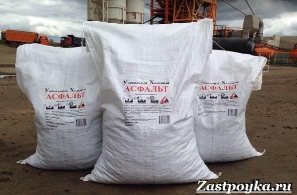 Холодный-асфальт-Свойства-виды-применение-укладка-и-цена-холодного-асфальта-6