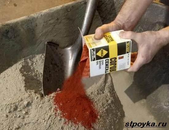 Краситель-для-бетона-Свойства-виды-применение-и-цена-красителей-для-бетона-7