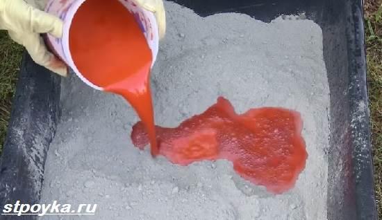 Краситель-для-бетона-Свойства-виды-применение-и-цена-красителей-для-бетона-6