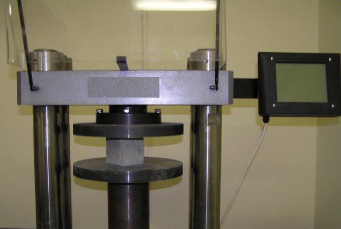 Лаборатория бетона С-Тест Калуга и проверка кернов на прочность прессом – сжатие
