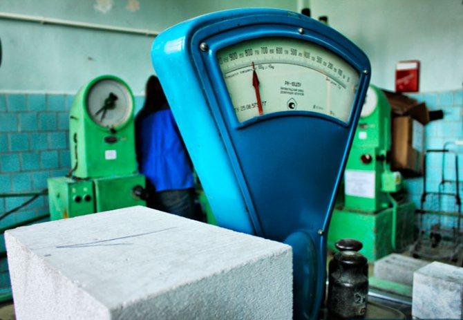 Легкий вес газобетона