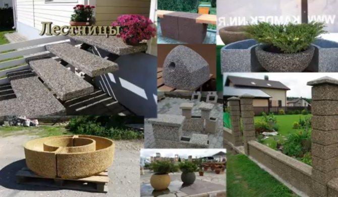 Мытый бетон изделия