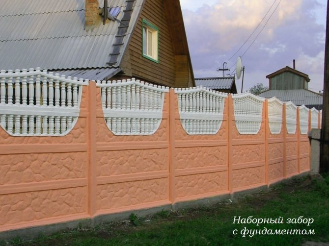 Наборный бетонный забор с фундаментом