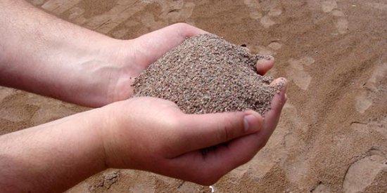 Необработанный песок