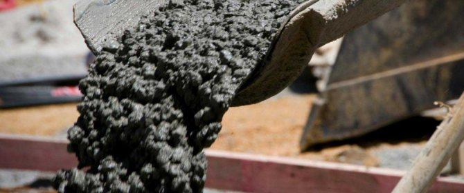 Основные свойства бетонной смеси