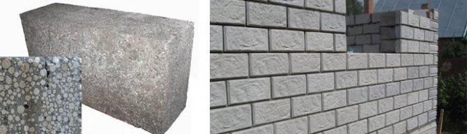 Особенности блоков из полистиролбетона