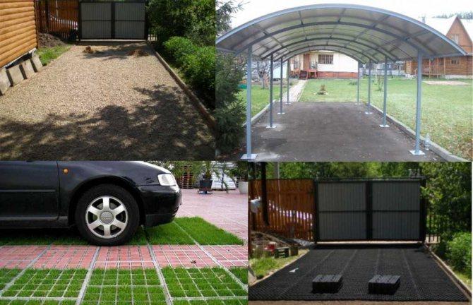 Площадка под автомобиль на даче своми руками: варианты парковок и выбор места, рекомендации по обустройству заезда