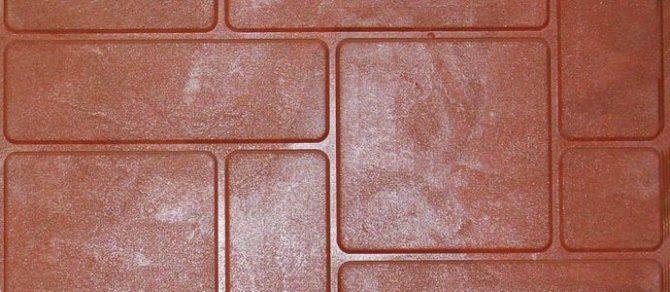Полимерпесчаная плитка