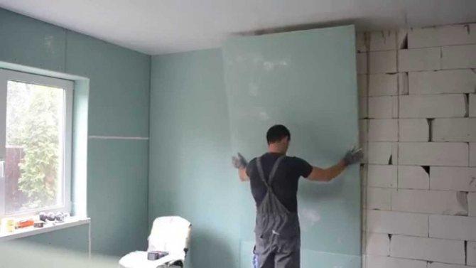 пример использования гипсокартона или штукатурки в ремонте квартиры