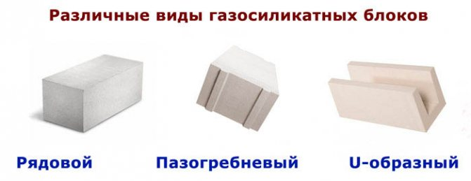 Разновидности силикатного кирпича