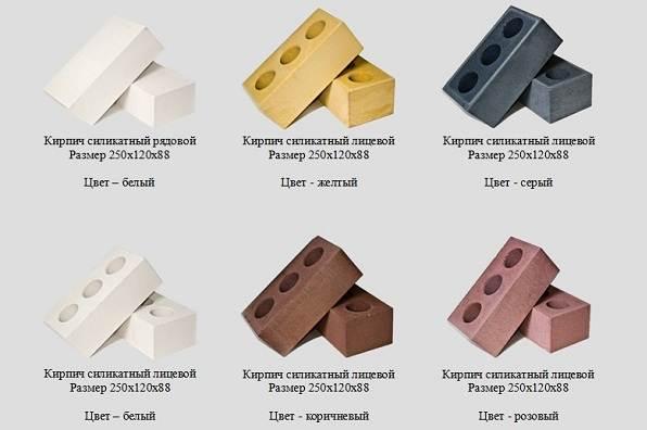 Силикатный-кирпич-Описание-особенности-применение-и-цена-силикатного-кирпича-5
