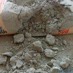 Слежавшийся цемент