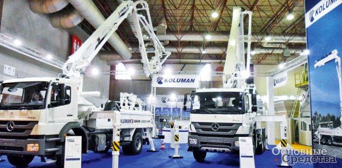 Специалисты турецкой компании Koluman c 2006 г. собирают бетонные насосы на шасси Mercedes-Benz
