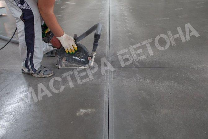 Стоимость бетонного пола