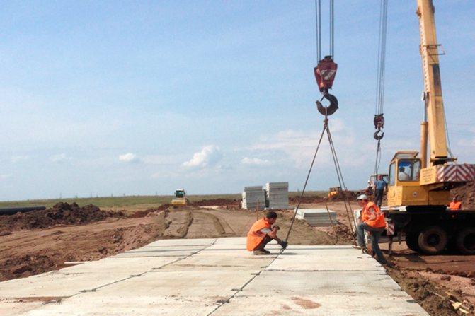 Строительство дороги из дорожных плит