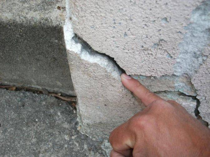 Трещины в фундаменте