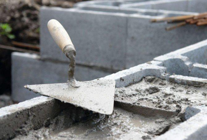 уход после заливки бетона