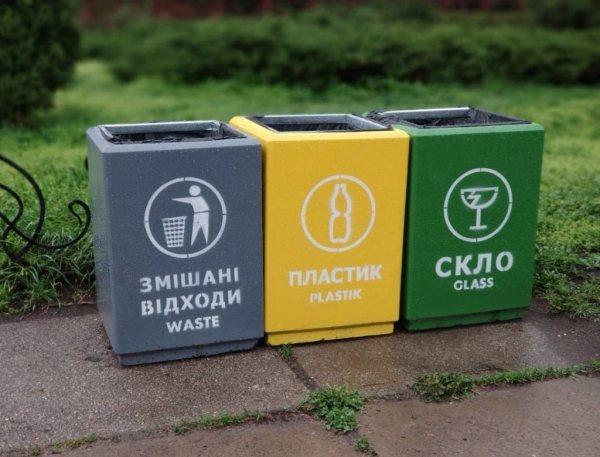 Уличная урна бетонная: жби, для мусора, как сделать своими руками