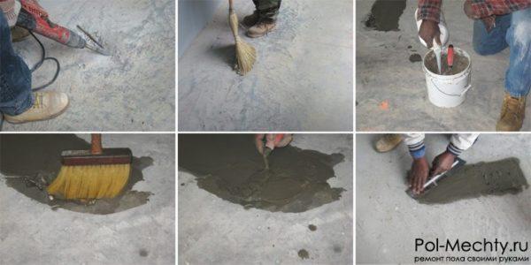 Устраняем выбоины на полу