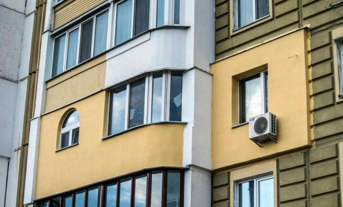 утепление бетонной стены квартиры снаружи