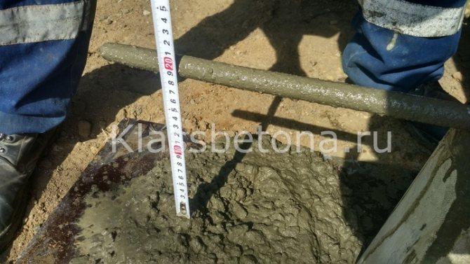 замер осадки конуса в сантиметрах при испытании подвижности бетонной смеси П4 П5